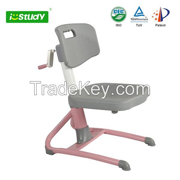istudy A101 kids ergonomic chair