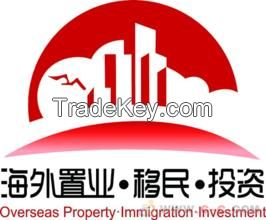 Shanghai Property & Immigration & Investment Exhibition