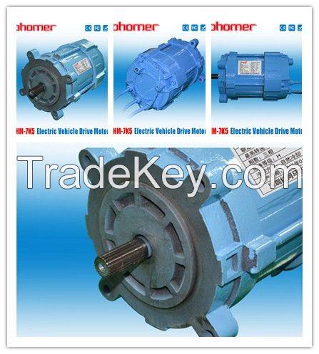 High Power 51V AC Electric Motor