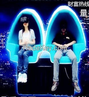 VR headset 3D Google Glass VR 3D Plastic Edition Head Mount Virtual Reality 3D Glasses Active Google Cardboard,9D VR