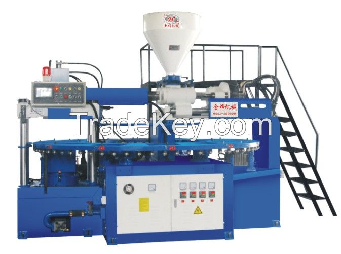 Single/Double color jelly shoe injection molding machine