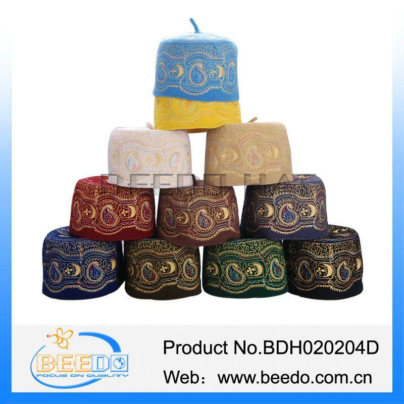 China wholesale muslim cap crochet muslim prayer cap