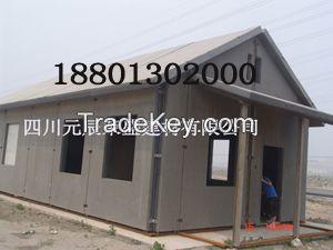 prefabricated dwelling hou