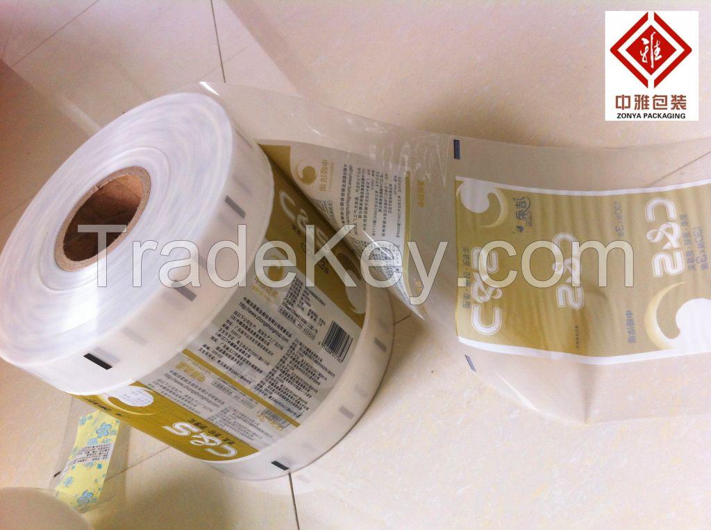 Plastic packaging film roll Plastic Packaging Rolls printed