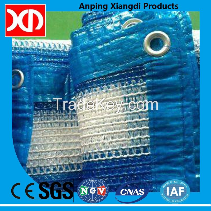 100% new HDPE sun shade net / shade rate 30%-90% / high quality and factory price