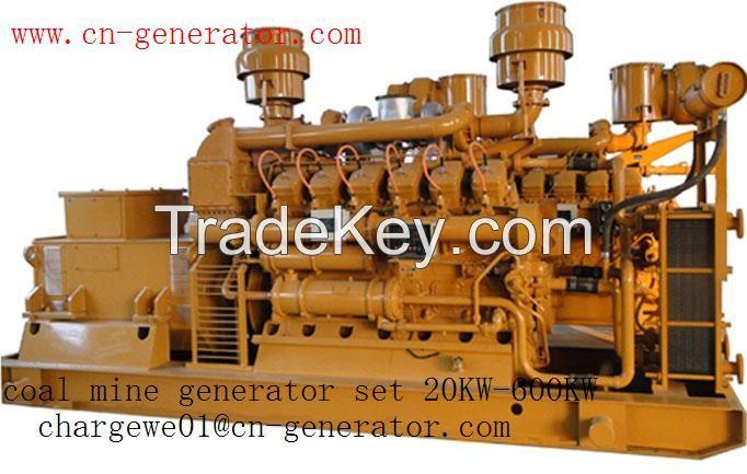 coal mine generator