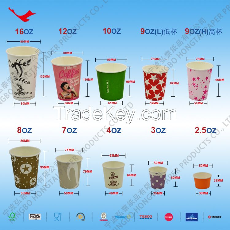 paper cup from2.5oz to 16oz