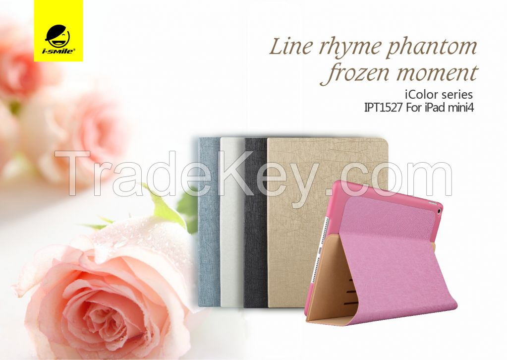 Leather cases for iPad