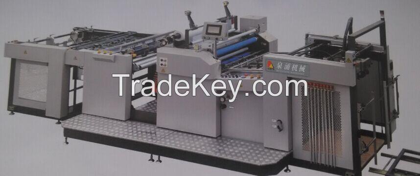 fully automatic laminitor and cutting machinery
