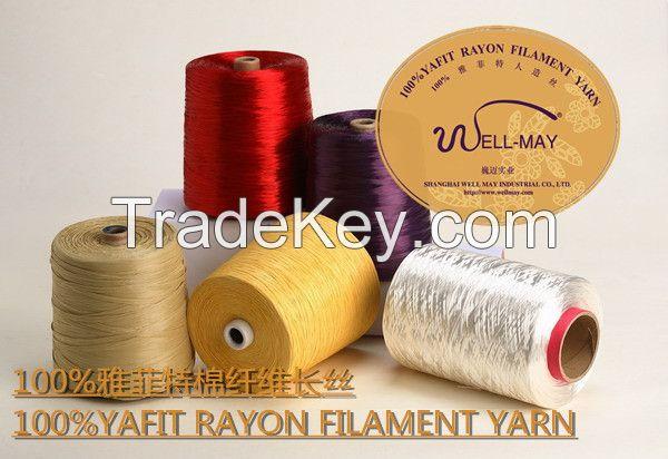 RAYON RAFFIA /YAFIT YARN