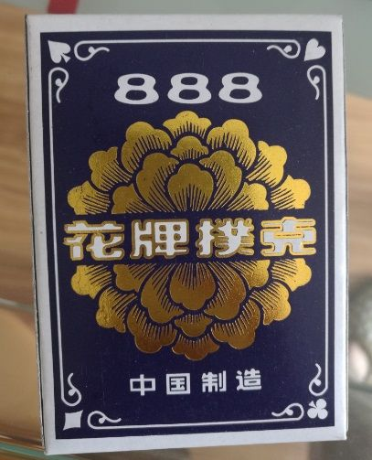888 flower playing cards