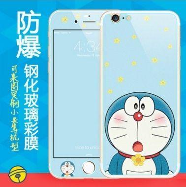 Front glass color film iPhone6 plus proof membrane