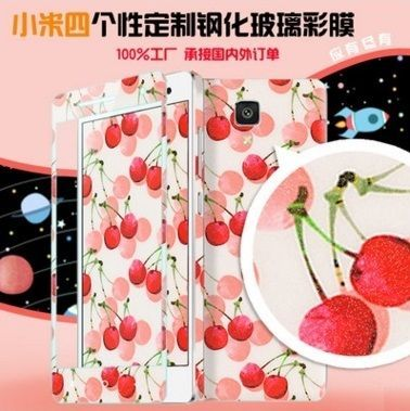 Millet 4 front glass color film body cartoon explosion-proof film pattern