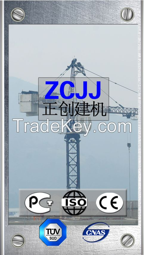 Construction tower craneTC5023(F0/23B)