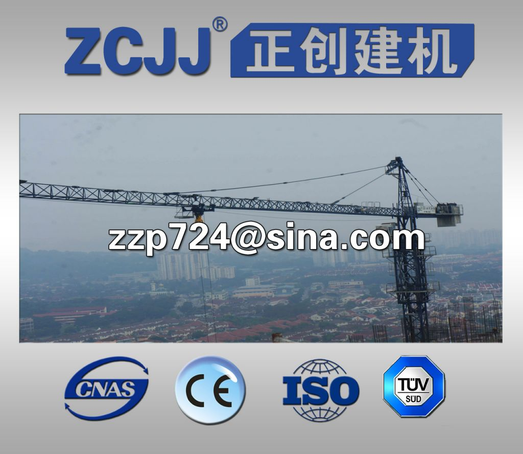 Construction tower crane of hot-selling(anchorage frame)