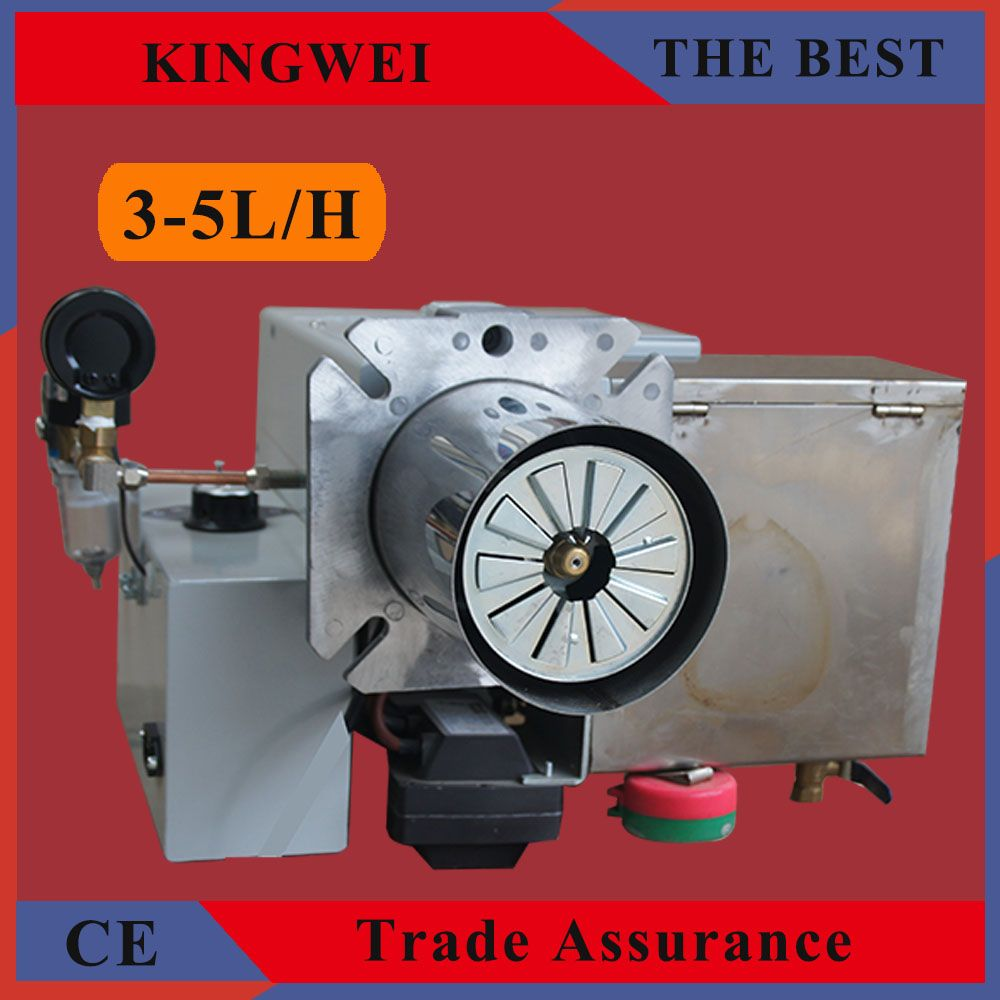 new products boiler part kv-05 waste oil burner/used oil burner