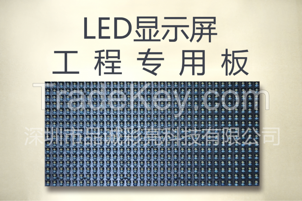 led display modules P10 dual color outdoor