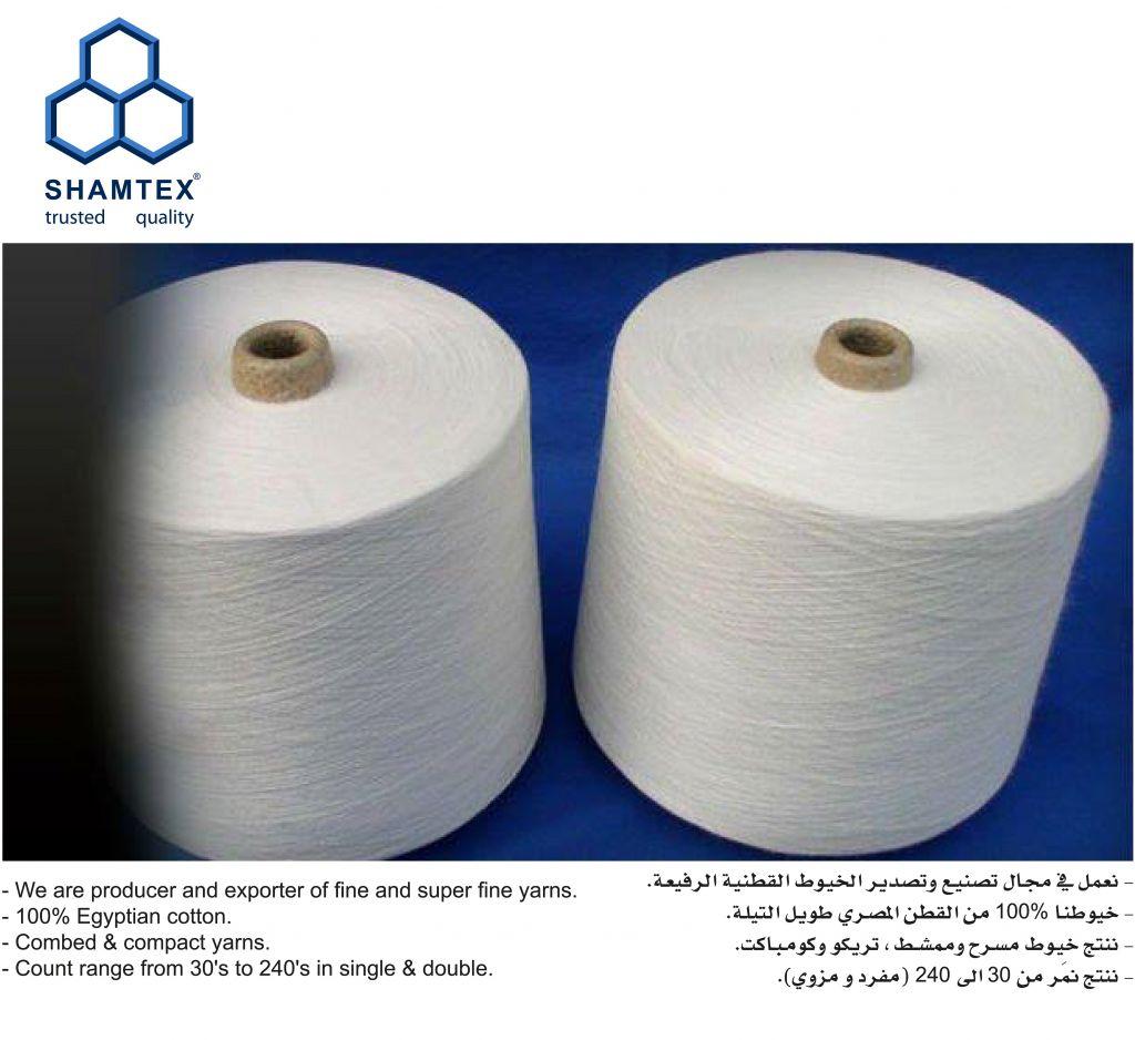SHAMTEX cotton yarn