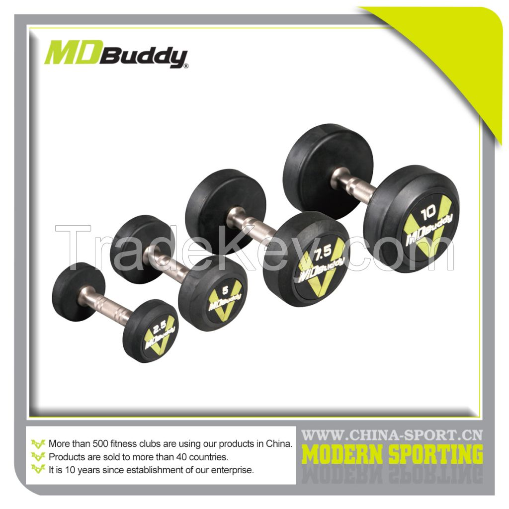 Rubber Coated Dumbbell