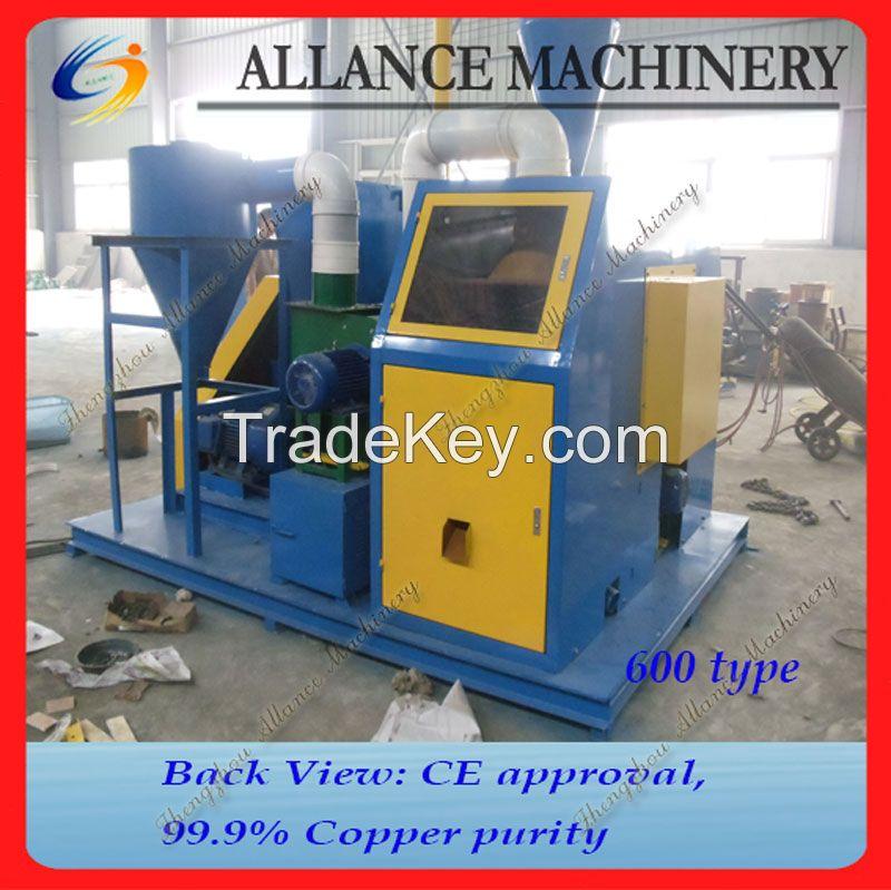CE approval copper wire granualtor/copper cable recylcing machine