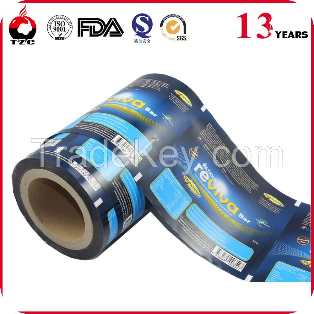 packaging film