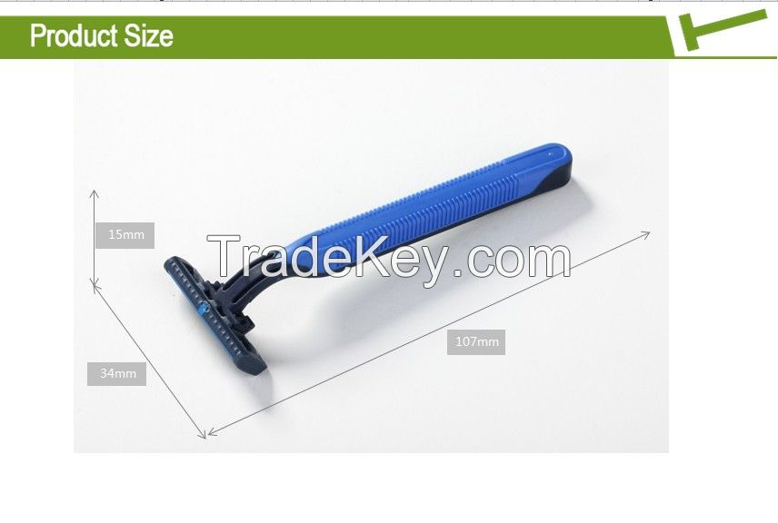 Twin blade disposable razor KL-2319L-1
