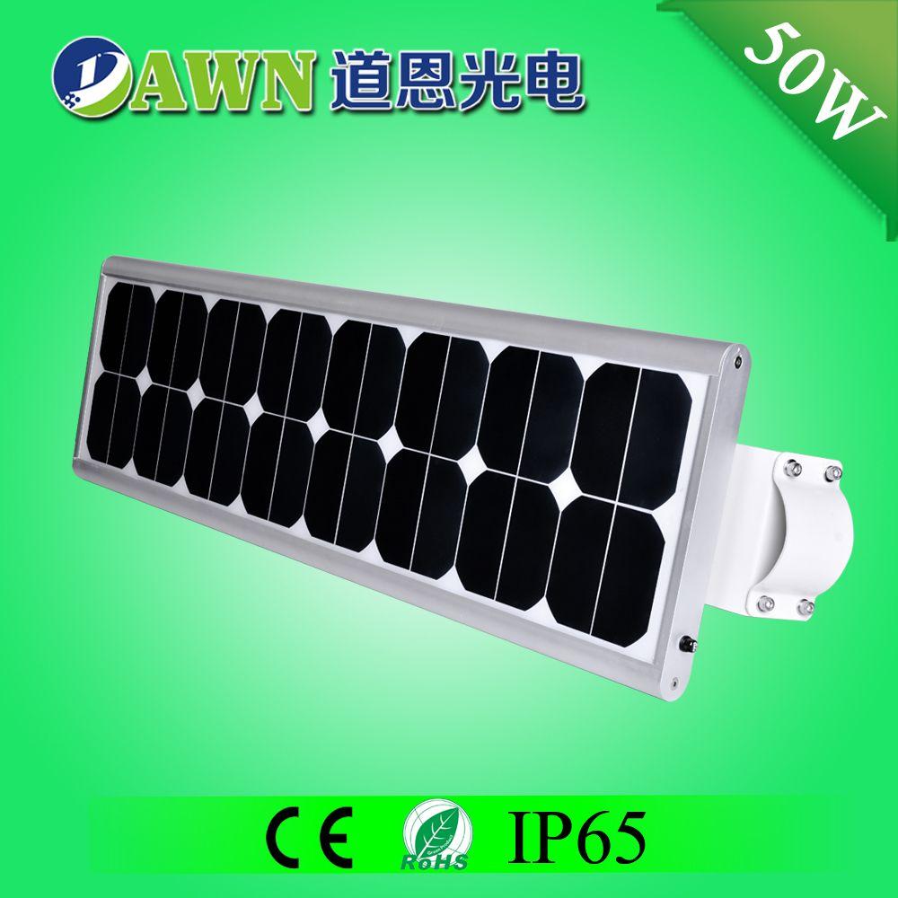 25W IP65 super bright integrated all in one solar led street light solar light wall plant pot
