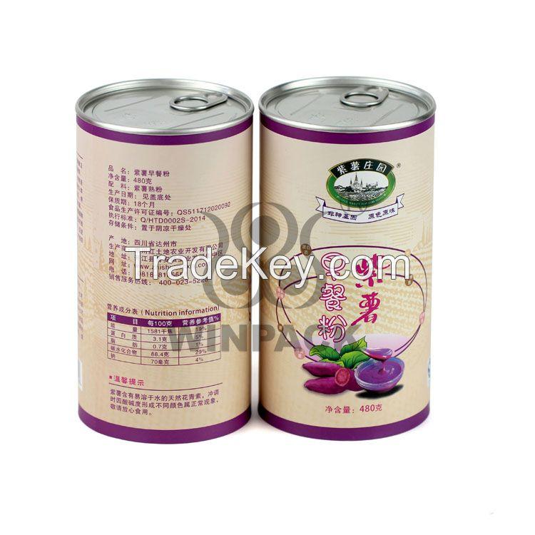 Waterproof Food Grade Airtight Paper Can
