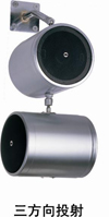 PA System Product,Speaker,Amplifier,MIC,Horn,Alarm