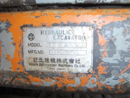 Excavator-EX200-1