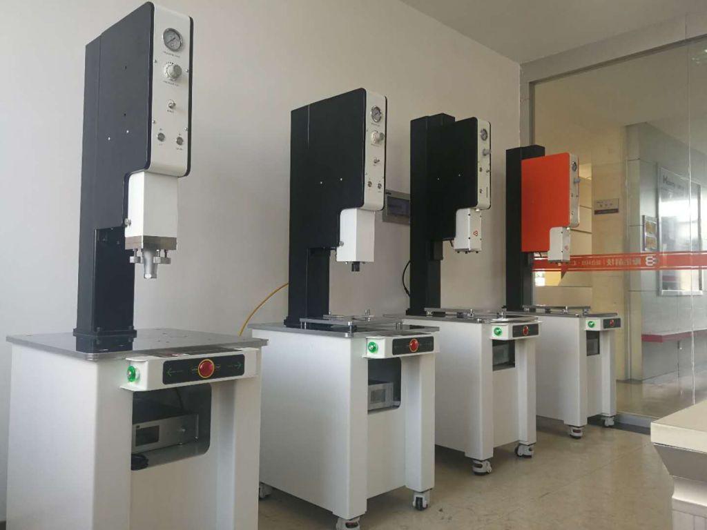 ultrasonic welding press