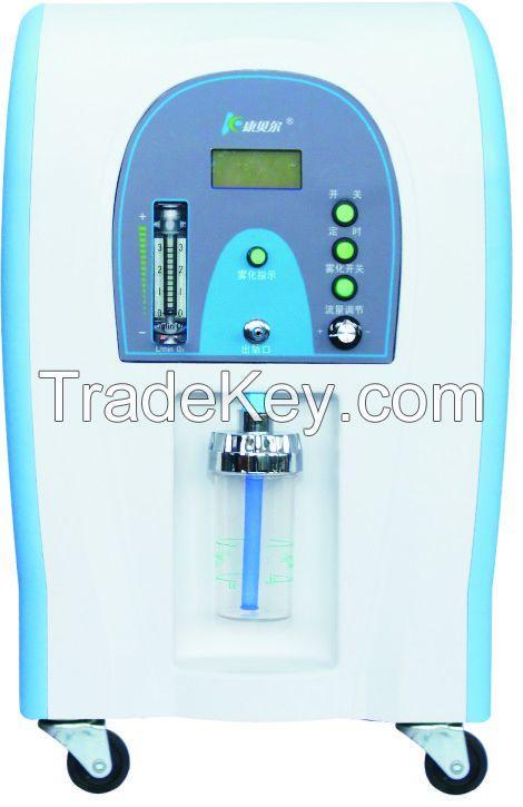 Oxygen Concentrator/Genetrator Molecular Sieve PSA Machine with Nebulizer