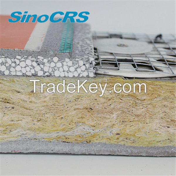Building firproof insulation thermal rock wool