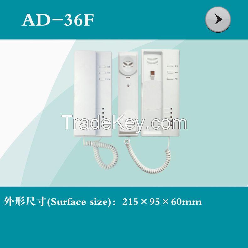Audio Door Phone Shell