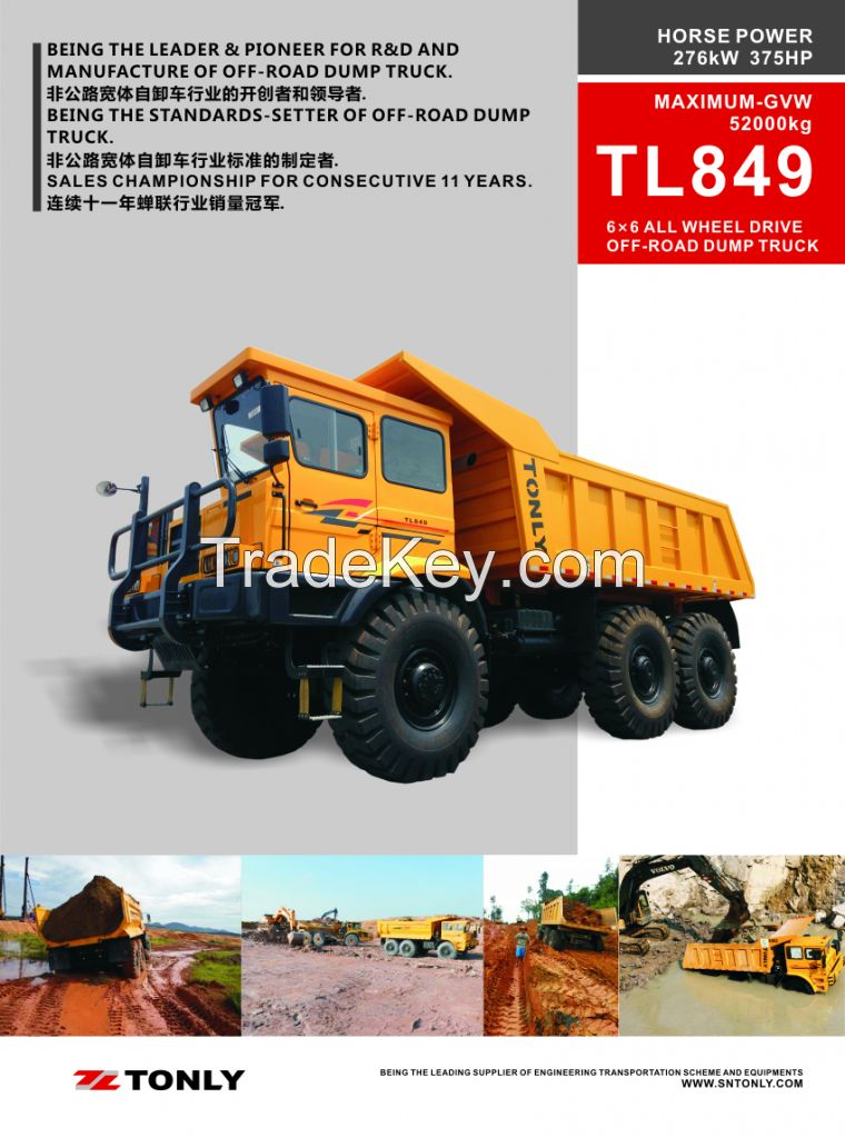 TONLY TL849 OFF-ROAD TRUCK