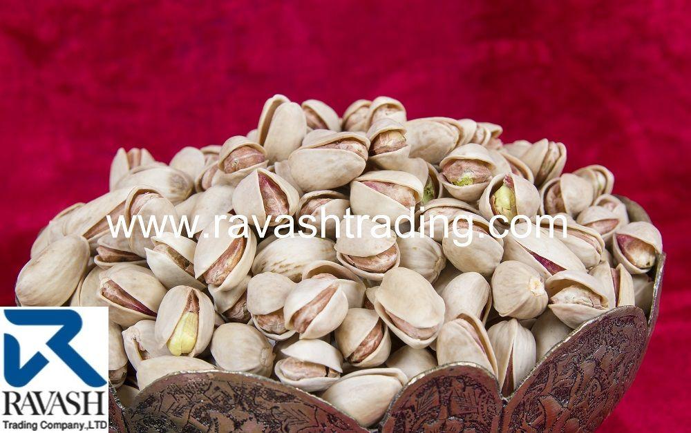Pistachio / organic sunflower,pumkin kernels / pistachio nuts