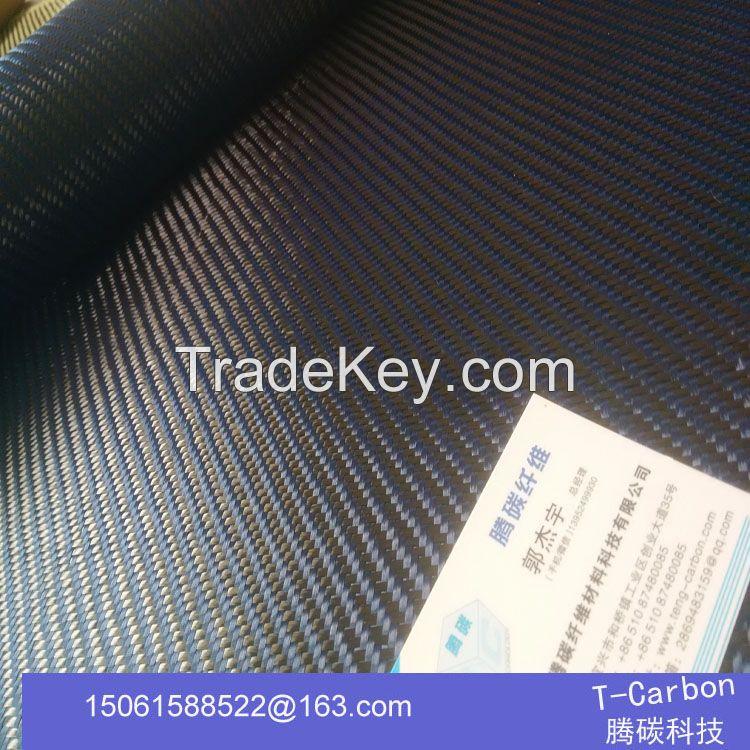 200g Plain 3k Carbon Fiber Fabric/carbon fiber cloth/carbon fiber mesh