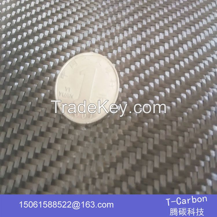 Carbon Fiber 3K Twill Woven Fabric 200g/m2 0.28mm Thick 5 counts/cm Carbon Yarn Weave Cloth