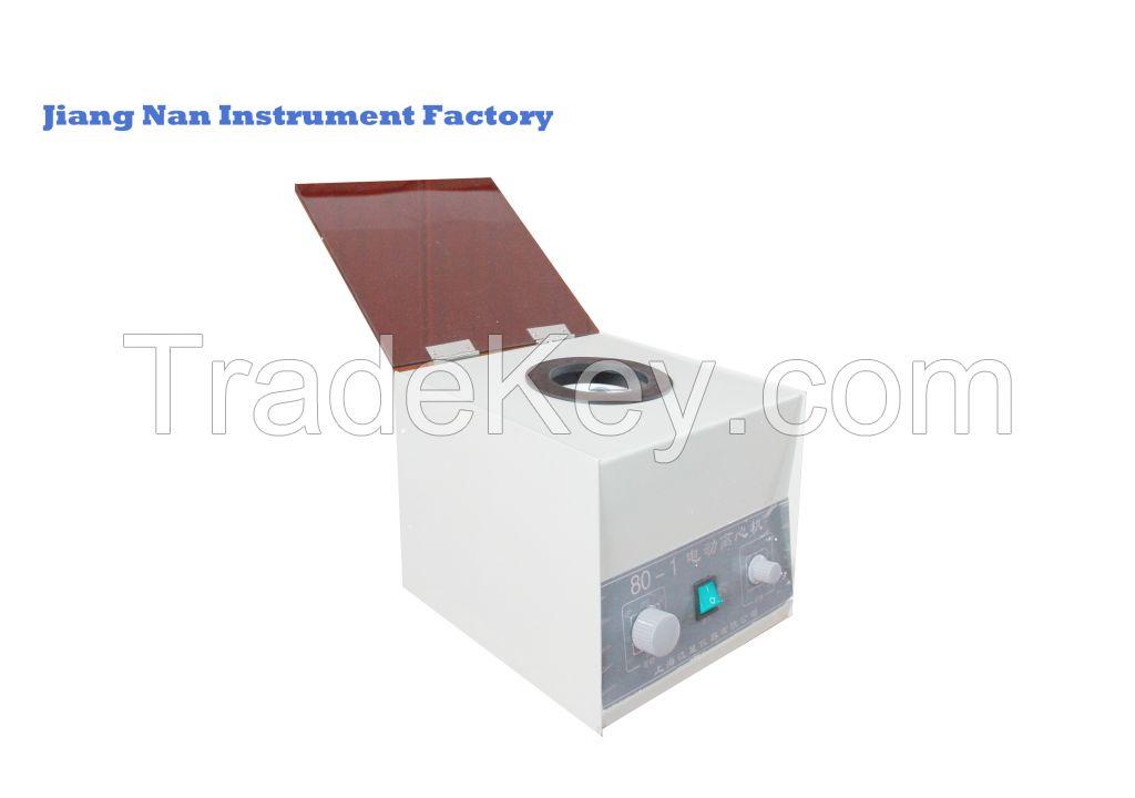 lab centrifuge machine for sale