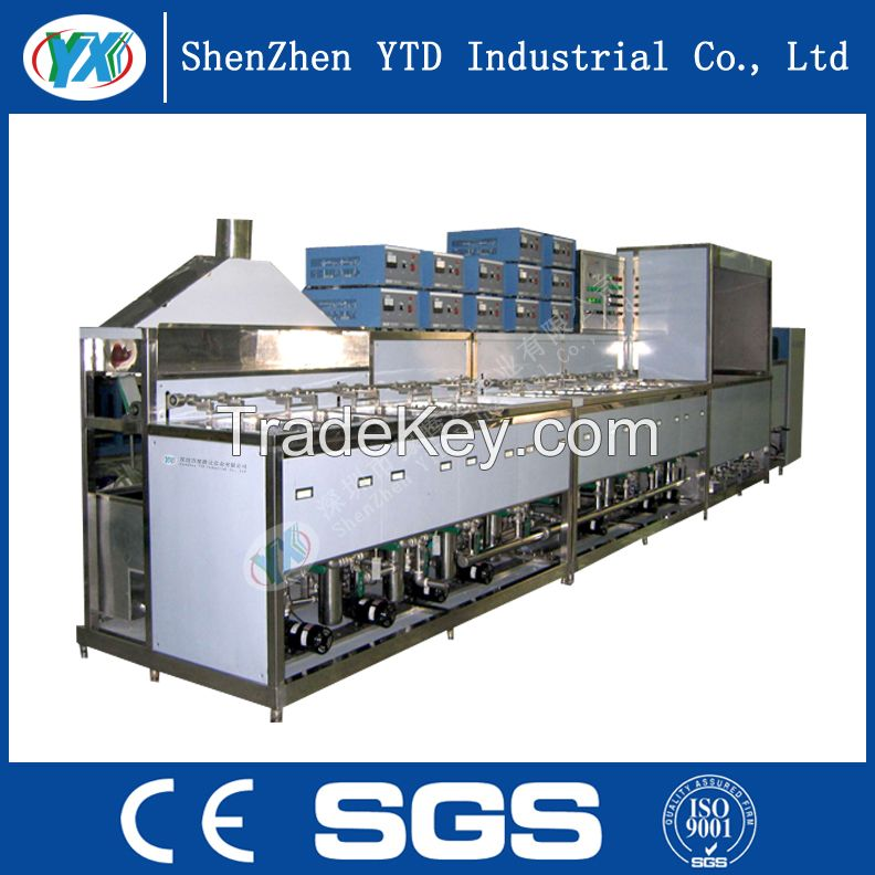 Ultrasonic cleaning machine for optical glass