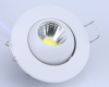 3W Mini Recessed COB L...