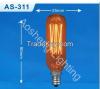 T25 Edison Antique Lamp