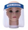 Disposable Face shield...