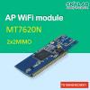 SKYLAB AP WIFI module ...
