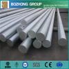 Metallurgy material 7475 Aluminum alloy round bar