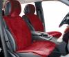 2016 fashion car seat ...