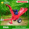 Small ATV towable wood...