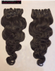 Double drawn curly weft