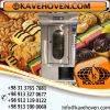 rotating oven in diffe...