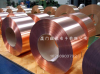 Provide quality copper...